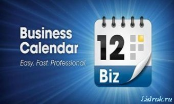 Business Calendar Pro 1.5.0.0, Business Calendar 2 v2.26.2 [Ru/Multi]
