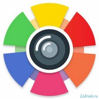 Photo Editor & Perfect Selfie Premium v8.7 (Android)