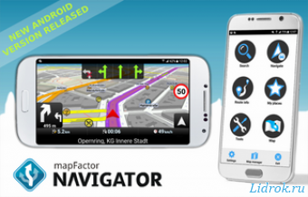 Family Locator - GPS Tracker v17.8.1 Premium [Android]