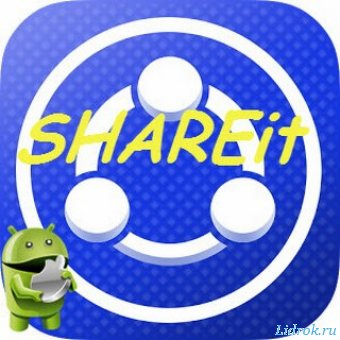 SHAREit - Connect & Transfer v4.5.38_ww Ad-Free / v3.0.48_iRhinMod [Ru/Multi]