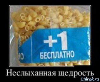 Подборка лучших демотиваторов №206