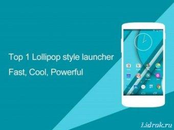KK Launcher
