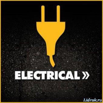 Электрические расчеты PRO 7.2.0 (Android)