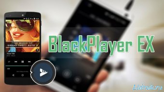 BlackPlayer EX v20.45 Final (Android)