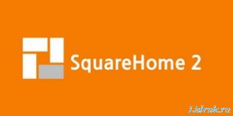 лаунчер SquareHome 2 Premium - Win 10 style v1.7.12 бесплатно