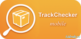 TrackChecker Mobile v2.22.20 [Android]