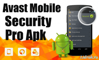 Avast Mobile Security & Antivirus 2019 v6.14.5 Pro [Android]