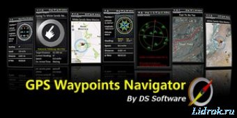GPS Waypoints Navigator v9.08 [Android]