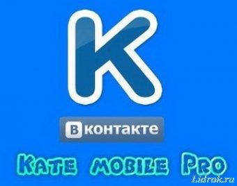 Kate Mobile Pro 24