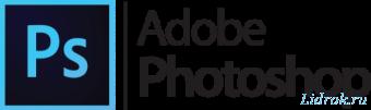 Adobe Photoshop Express Premium 7.1.753 (Ru) (Android)