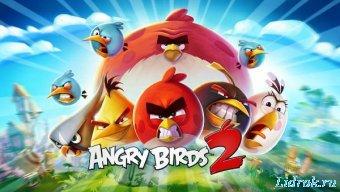 Angry Birds 2 открывает новую эру стрельбы из рогаток