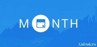 Month: Calendar Widget Premium