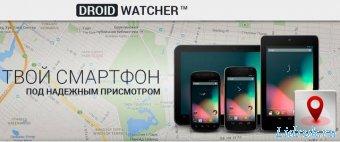 Droid Watcher