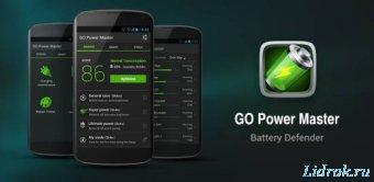 GO Battery Saver & Power Widget Premium