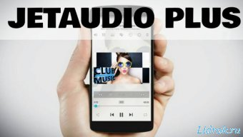 jetAudio Plus