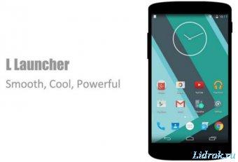 L Launcher