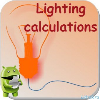 Lighting calculations