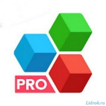 OfficeSuite Pro + PDF v11.2.34501 Premium apk [Ru]