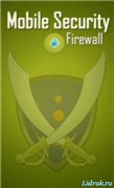 Mobile Security Firewall