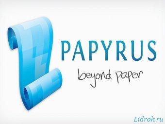 Papyrus Premium