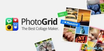 Photo Grid Collage Maker Premium