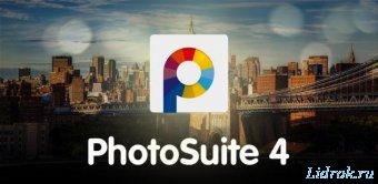 PhotoSuite Pro