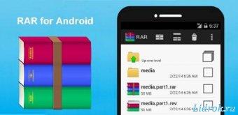 RAR for Android Premium