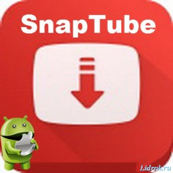 SnapTube YouTube Downloader