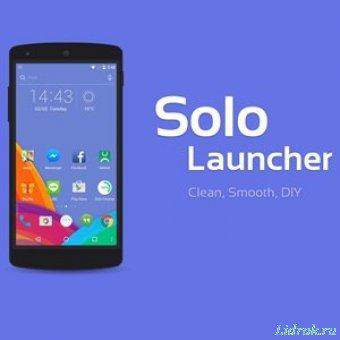 Solo Лаунчер