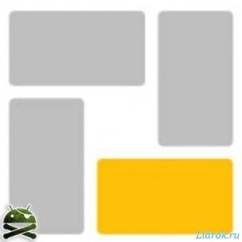 Square Home - Launcher: Windows style v2.1.15 apk [Ru]