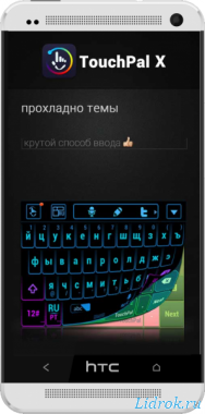 TouchPal 2015 Emoji Keyboard