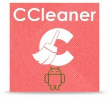 CCleaner: Memory Cleaner, Phone Booster, Optimizer 5.1.2 (Android) бесплатно