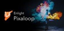Enlight Pixaloop Pro 1.2.14 (Ru) (Android) бесплатно