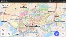 OsmAnd+ Maps & Navigation v3.7.2 + (OsmAnd Live) + Contour lines [Android]