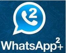 WhatsApp Plus 2 v10.40 apk [Ru/Multi] бесплатно