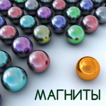 Магнитные шарики v1.204 apk [Ru/Multi] игра бесплатно