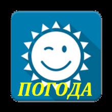 Погода YoWindow v2.25.3 apk [Ru]
