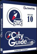 СитиГИД|CityGuide GPS навигатор v10.2.128 Final для Android