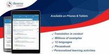 Переводной словарь Reverso Translation Dictionary Premium 9.8.6 (Android) бесплатно