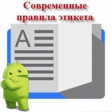 Мега-коллекция пасьянсов 14.18.0 (Android)