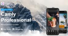 Camly – фоторедактор и коллажи 2.2 build 134 [Android]