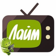 Лайм HD TV v3.0.2 Ad-Free [Ru] - бесплатное ТВ