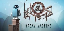 Dream Machine. The Game 1.32