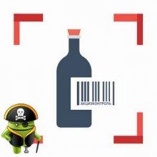 АкцизКонтроль: Сканер Алкоголя v1.6.8 [Ru]