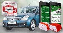 MotorData OBD Диагностика   ELM OBD2 scanner v1.18.5.425 Premium [Android]