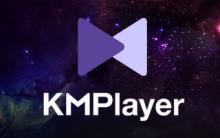 KMPlayer Pro 2.2.3 для Android на русском