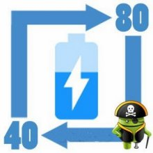 Battery Alert 40-80 Pro 1.33 [Ru/En]