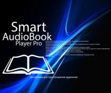 Smart AudioBook Player Pro v4.1.2 [Ru/En]