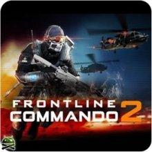 FRONTLINE COMMANDO 2 v3.0.3 Mod apk [Ru]