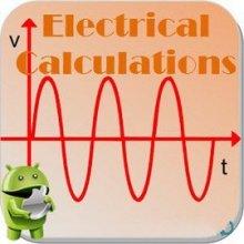 Электрические расчеты v7.9.2 apk [Ru/Multi]